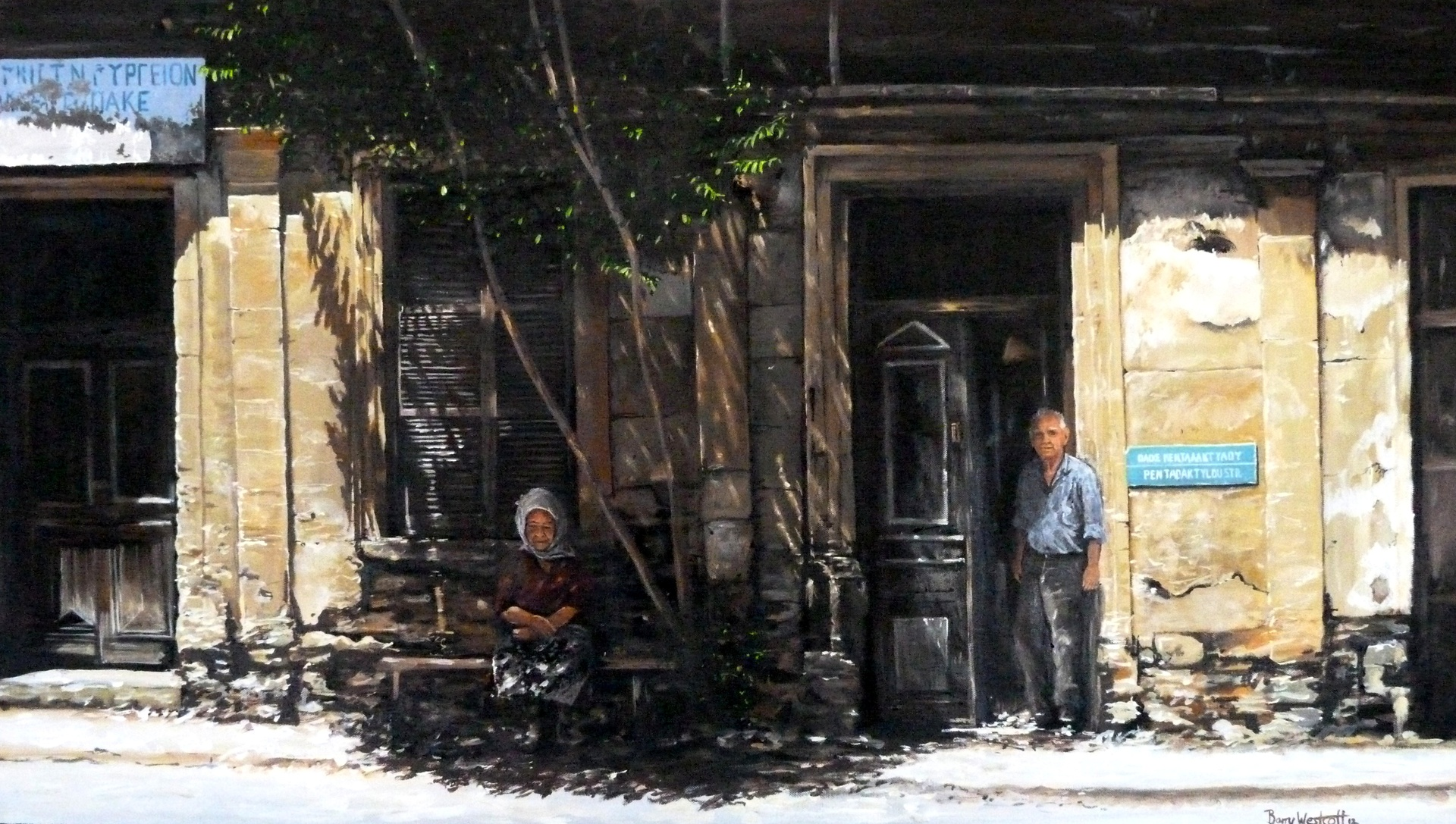 Old Nicosia Couple